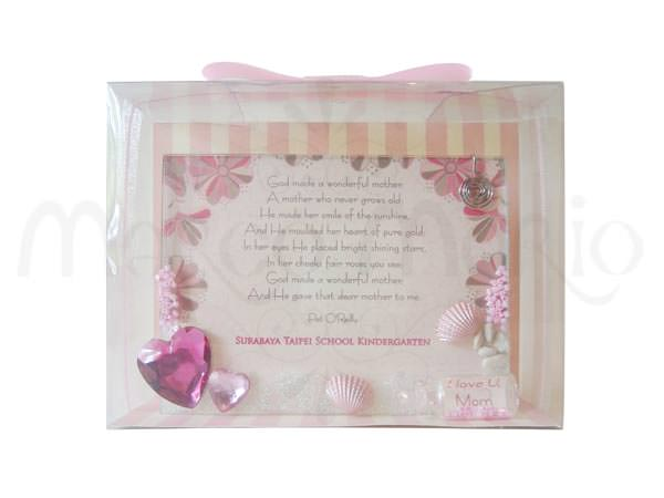 Pinkie 4R Photo Frame,marco mario souvenir, wedding souvenirs, souvenir pernikahan surabaya indonesia, wedding favors, souvenir ideas, royal wedding souvenirs